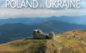 """Poland in Ukraine"" – спеціальний номер журналу Business Ukraine Magazine"