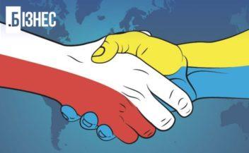 Одна з перших міжнародних бізнес-асоціацій України відзначає 20-річний ювілей